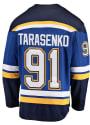 Vladimir Tarasenko St Louis Blues Breakaway Hockey Jersey - Blue