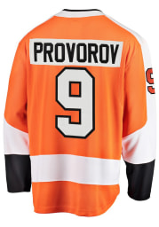 Ivan Provorov Philadelphia Flyers Mens Orange Breakaway Hockey Jersey