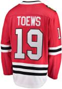 Jonathan Toews Chicago Blackhawks Breakaway Hockey Jersey - Red