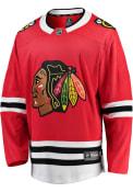 Chicago Blackhawks Breakaway Hockey Jersey - Red